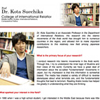 Featured Researchers College of International Relations