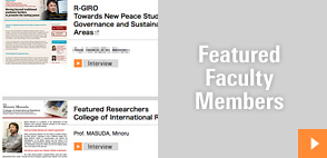 Featured Faculty Members