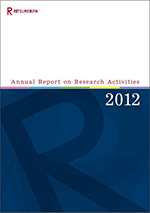 Annual Report on Research Activities 2012 Cover