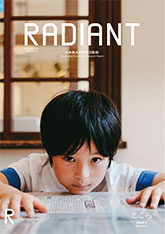 RADIANT_ISSUE8表紙