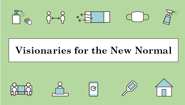 With コロナ社会 提案公募研究プログラム - Visionaries for the New Normal - 採択課題決定
