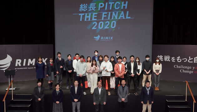 「総長PITCH THE FINAL」開催