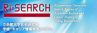 Ri-SEARCH