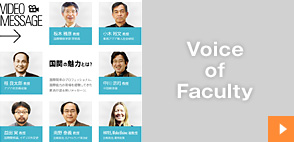 Voice of Faculty