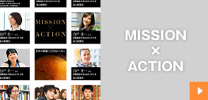 Mission x Action