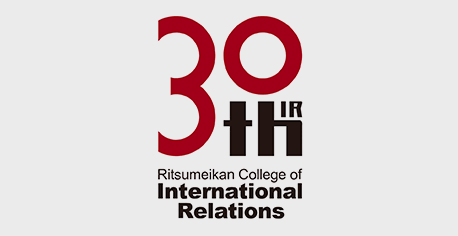 Ritsumeikan College of International Relations 30th