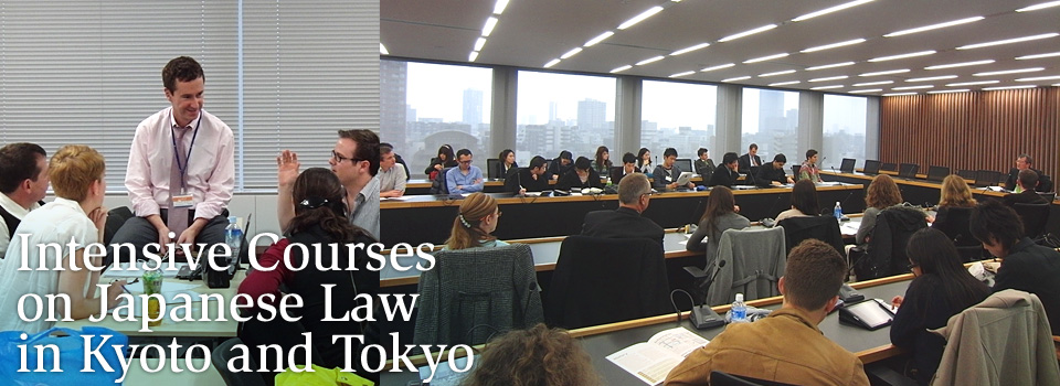 Intensive Courses on Japanese Law in Kyoto and Tokyo