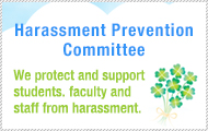 Harassment Prevention Committee