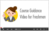 Course Guidance Video for Freshmen