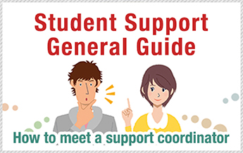 Sutudent Support General Guide