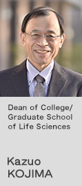 Dean of College/Graduate School of Life Sciences Kazuo KOJIMA