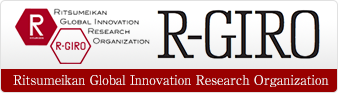Ritsumeikan Global Innovation Research Organization
