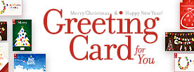Greeting Card for You 2013-2014