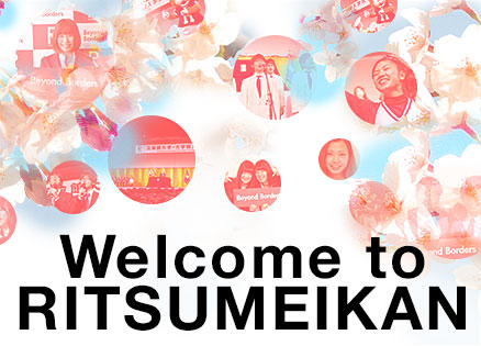 Welcome to Ritsumeikan 2015年度立命館大学・大学院入学式