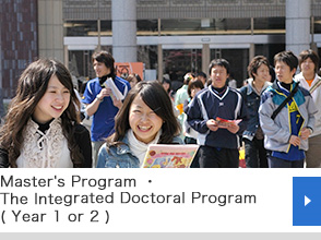 Master's Program The Intergrated Doctoral Program ( Year 1 or 2 )